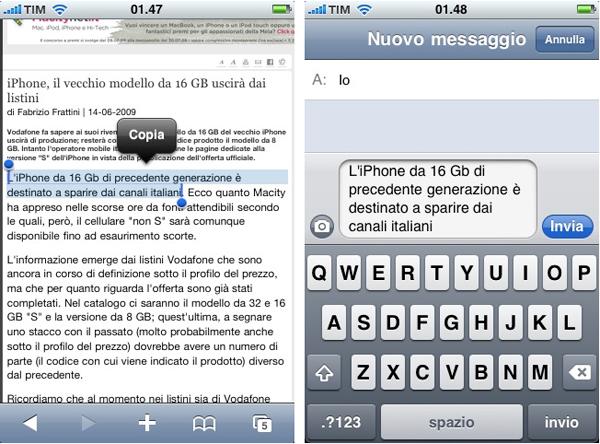 Preferenza Viaggio in iPhone 3.0: 3 - SMS e MMS, tutte le novità - Macitynet.it BL04