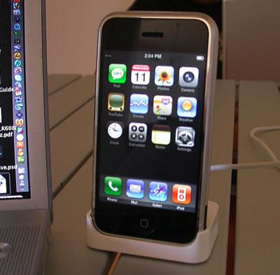 iphone2gimg1