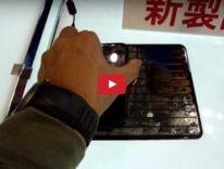 CEATEC 2009: ecco il primo caricabatteria a contatto per iPhone