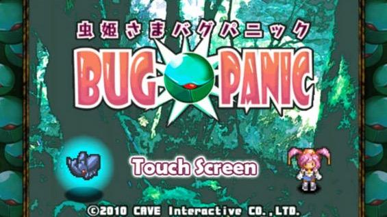 bug panic