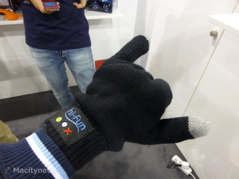 IFA 2012  da hi-Fun il guanto hi-Call che trasforma la mano in cornetta  telefonica 948110d18064