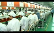 iFactory: online il reportage completo sulle fabbriche Foxconn in Cina