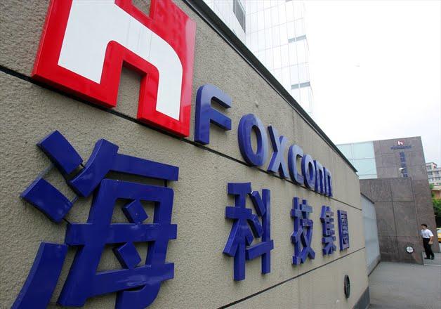 Previsioni vendita iPhone 5s alle stelle, Foxconn assume 90mila operai