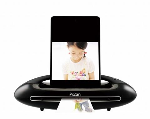 scanner per iPhone e iPad