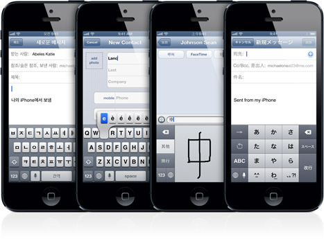 nuove lingue in iOS