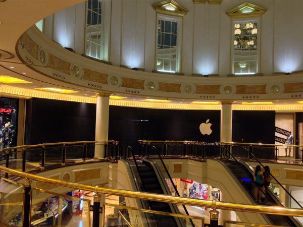 Apple Store Euroma2, ultime ore per la cesata nera