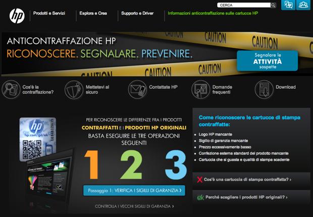 sequestrati toner e cartucce contraffatte in tutta Italia