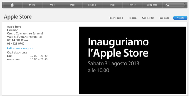 Apple Store Euroma2