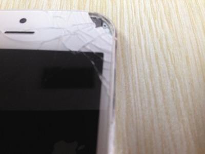 iPhone esplode in Cina, ferita una donna agli occhi