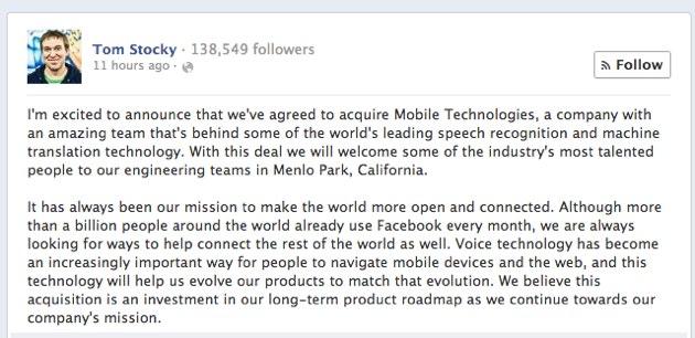mobile technologies facebook