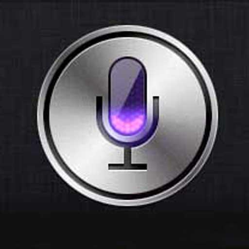 Siri su iOS 7 non è più in beta