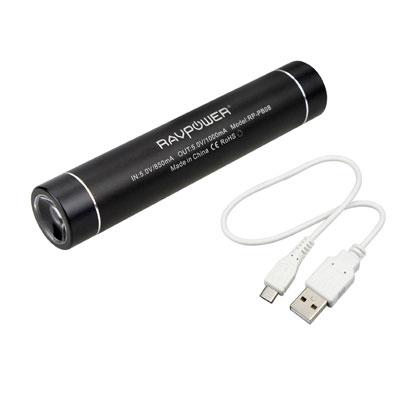 Batteria di emergenza per iPhone con funzione torcia: 21 euro