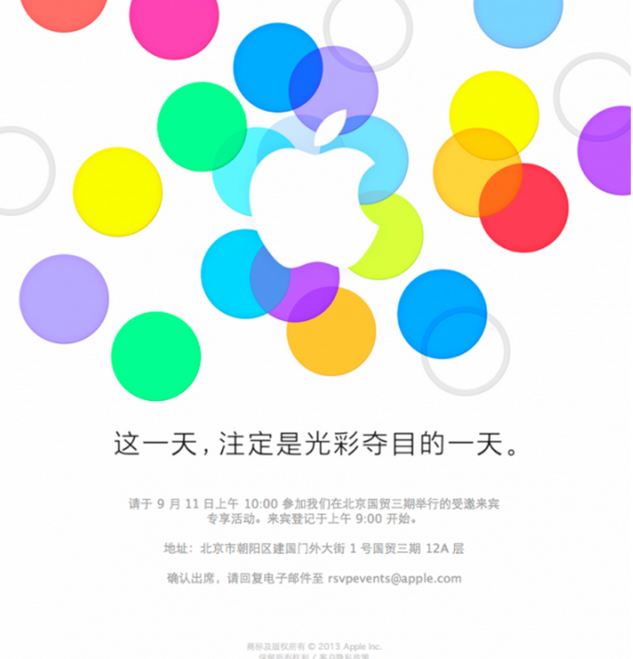 iphone per china mobile