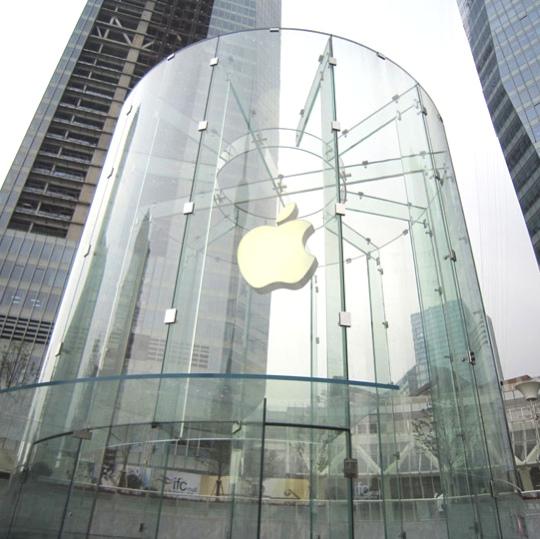 apple store di shanghai