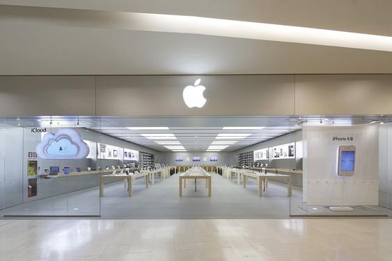 Apple Store RomaEst