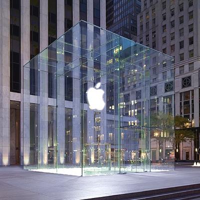 apple store new york icon 5th avenue