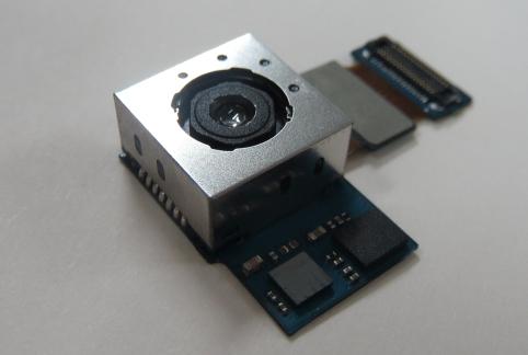 samsung modulo fotocamera smartphjone