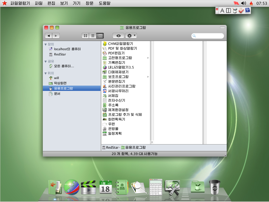 red star os x applications