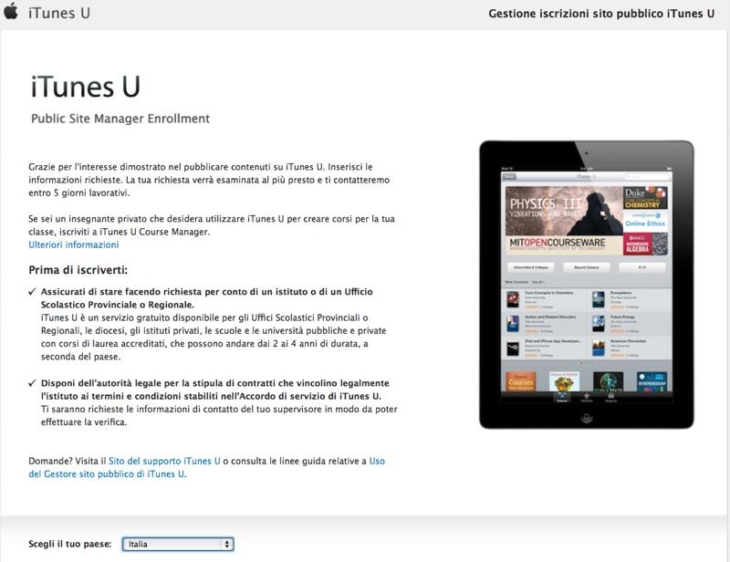 itunes u sito web 800
