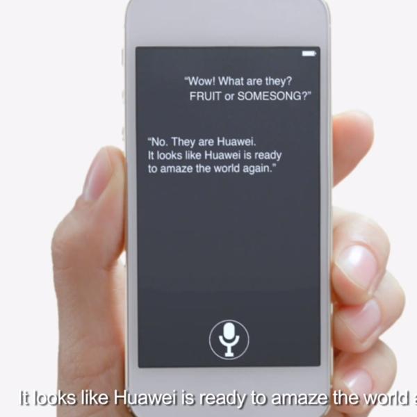 huawei spot anti apple siri icon 600