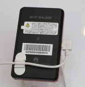 Huawei Touch Mobile Wi-Fi 6