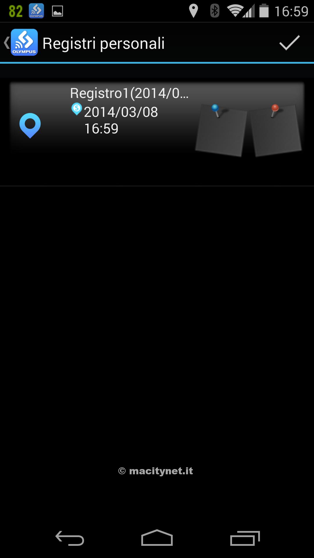 L'opzione per sincronizzare le posizioni della immagini scattate via smartphone GPS