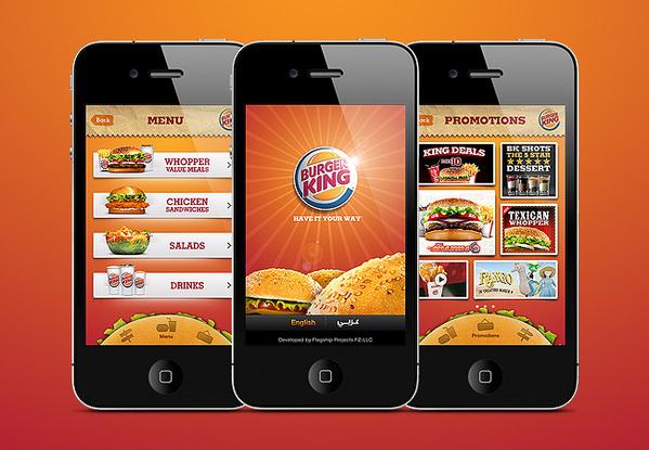 burger king iphone