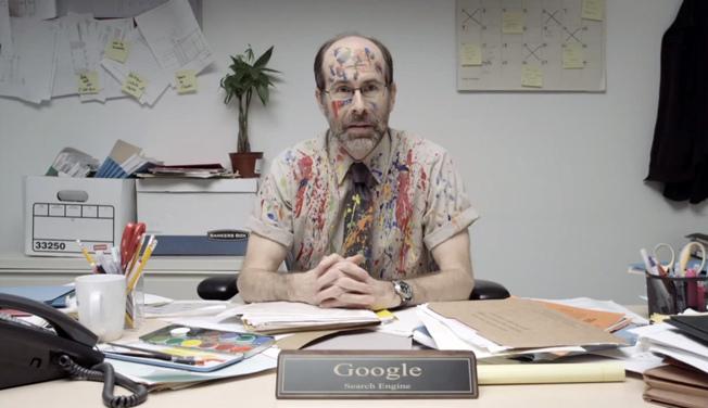 Parodia su Google