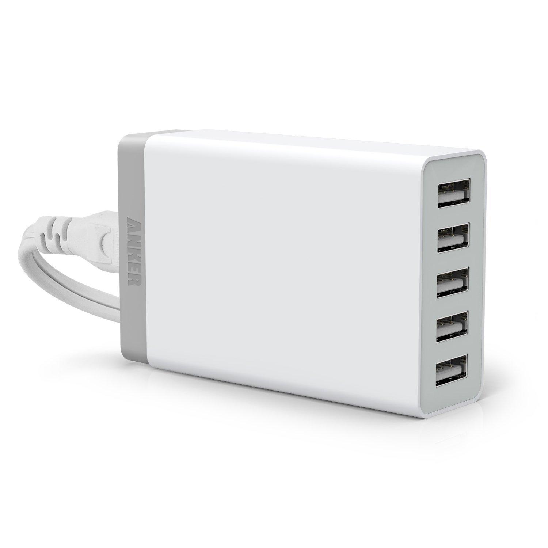 Alimentatore USB a 40W ultrapotente a cinque porte: solo 26 euro su Amazon