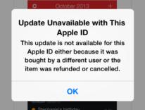 Rimborso applicazioni: Apple blocca reinstallazioni e update