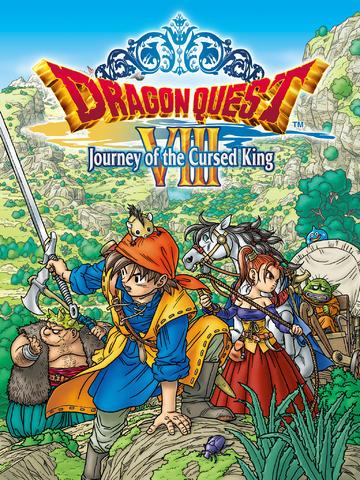 Dragon Quest VIII 4