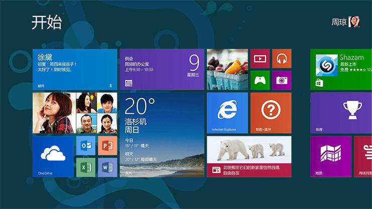 Windows8Cinese
