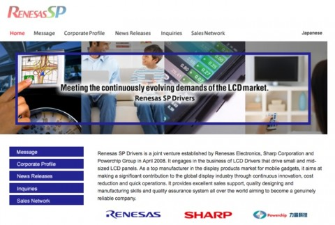 renesas sp driver home page 800