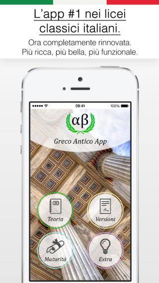 Greco Antico app 1