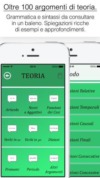 Greco Antico app 2