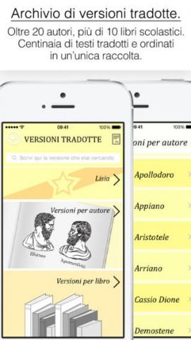 Greco Antico app 4
