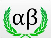 Greco Antico App: il bignami per iOS per la maturità classica 2014