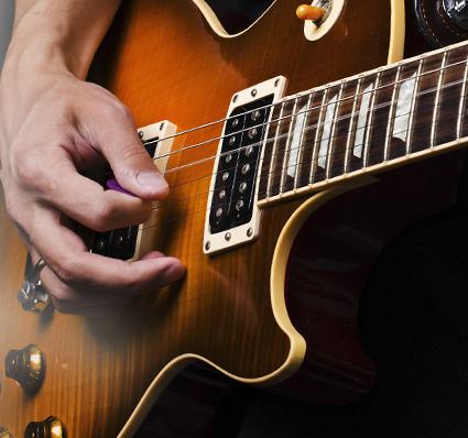 imparare a suonare la chitarra su Mac