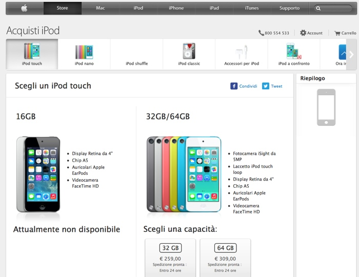 iPod touch 16GB 700 apple store