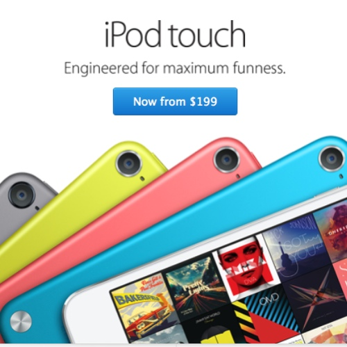nuovo iPod touch 16GB icon