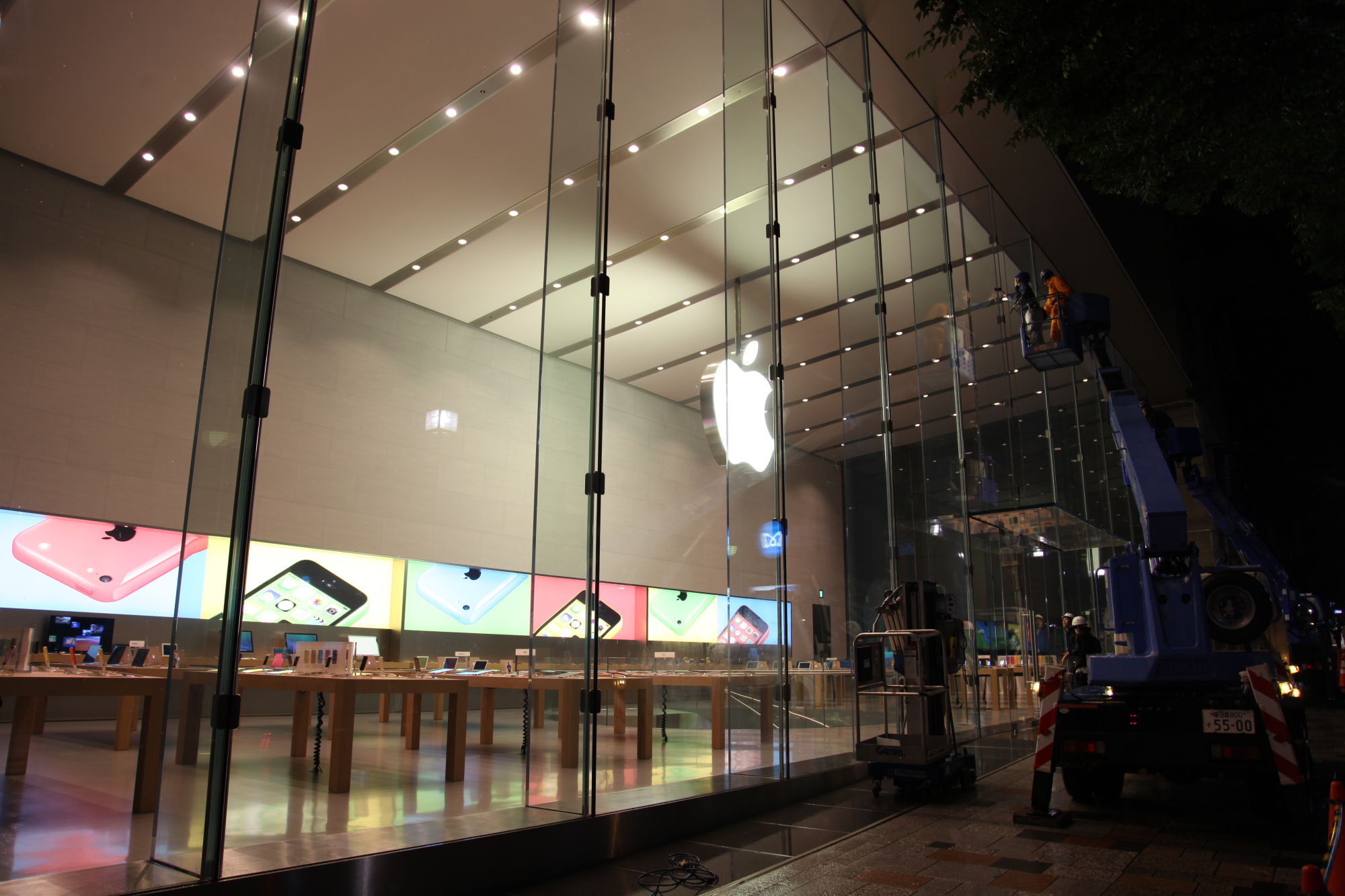 Video Apple Store Tokyo