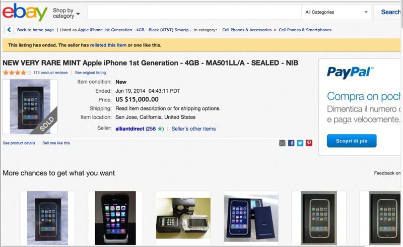 primo iphone ebay 800