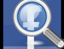Stop ricerche su Web via Bing da Facebook, obbiettivo un motore interno?