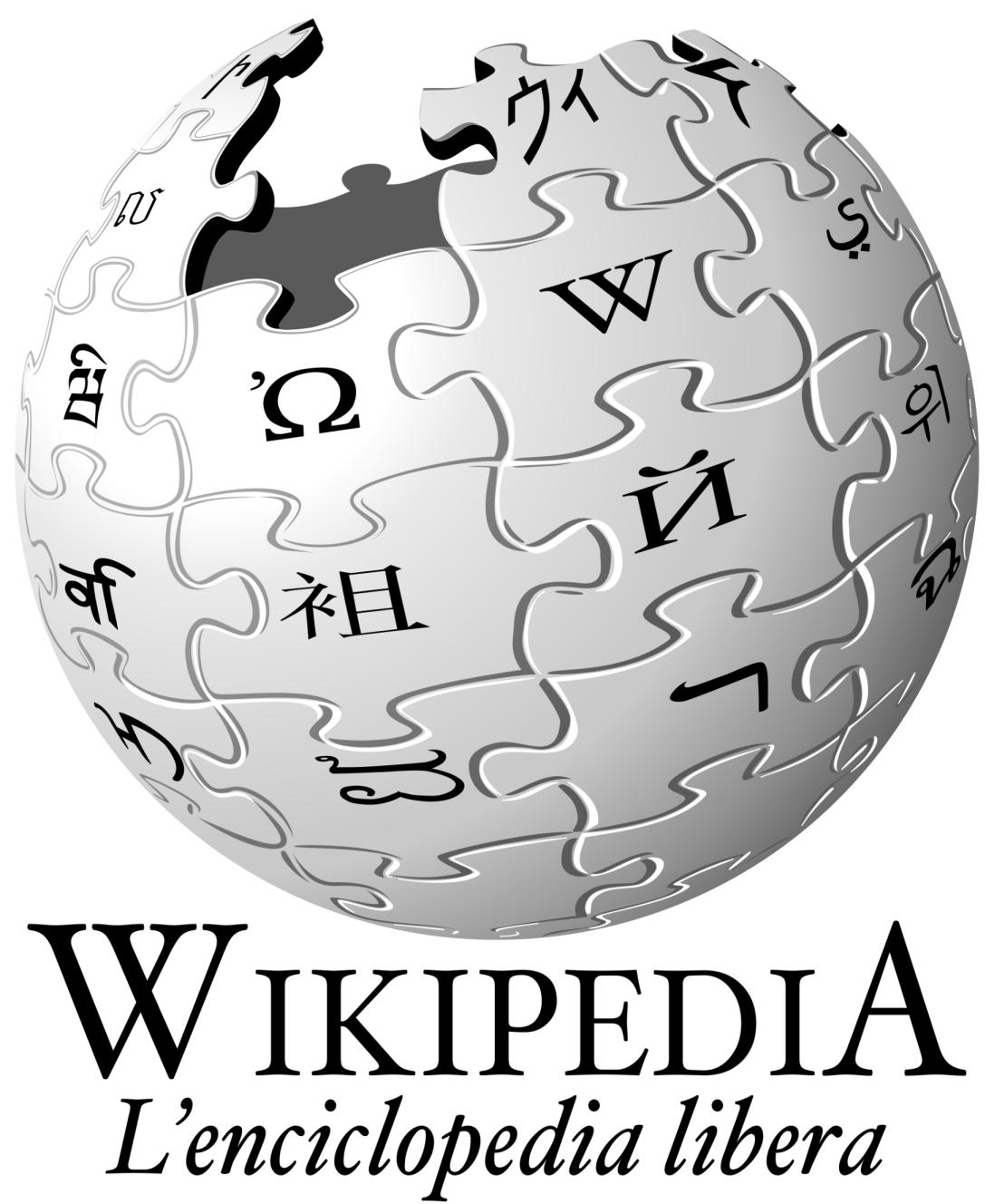 Wikipedia aggiorna la sua app per iOs