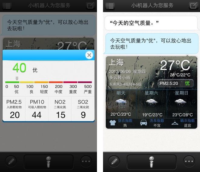 Apple, la tecnologia di Siri minacciata da un brevetto cinese