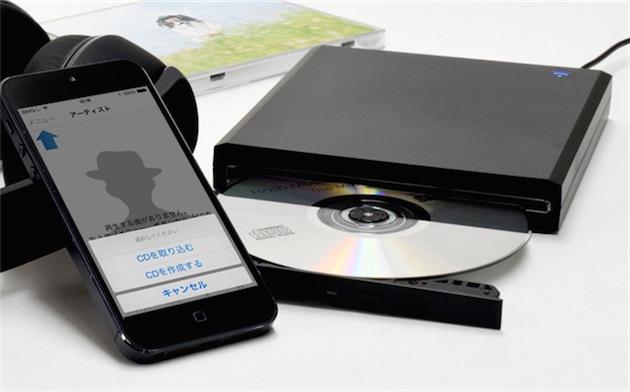 cd reco wifi masterizzatore e lettore cd per l 39 iphone. Black Bedroom Furniture Sets. Home Design Ideas
