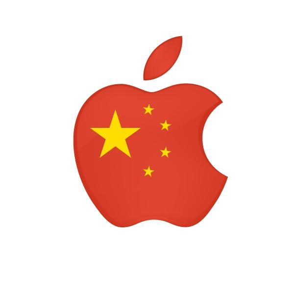 cina vieta apple icon 600