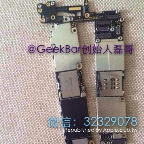 iphone 6 scheda logica completa icon 500