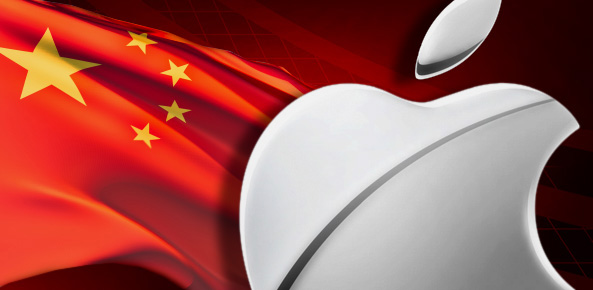 Apple - Cina