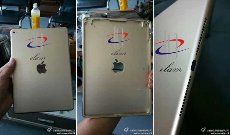 Retro iPad Air 2